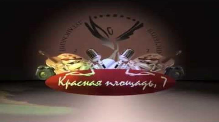 «С чего начинается Родина». Концерт к 100-летию Михаила Матусовского