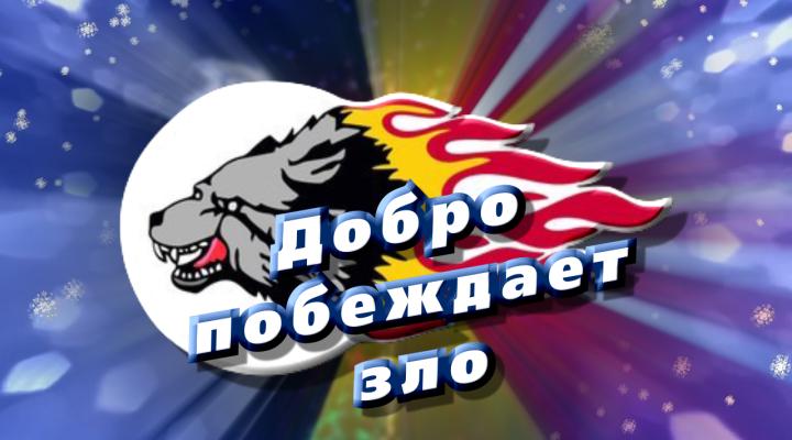 Новогодняя сказка «Противостояние». «Ночные Волки» Донбасс.