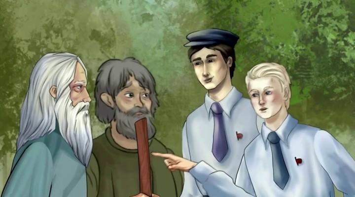 «Сказ о старце»