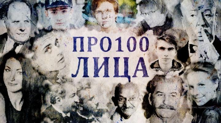 «В городе» Юрий Миронцев