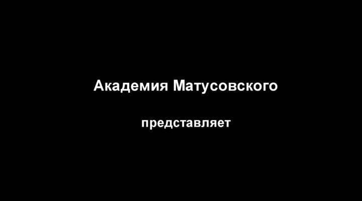 Карина Молчанова. Ступенька в жизнь