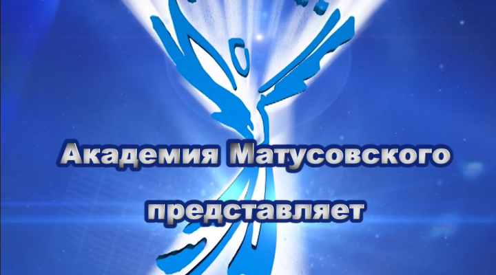 К 225-летию города Луганска