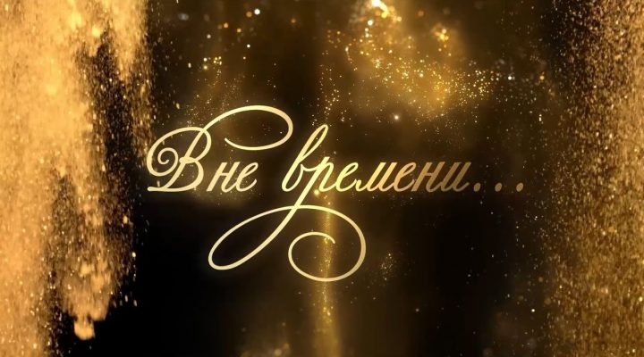 Вокальный ансамбль «Багрянье»