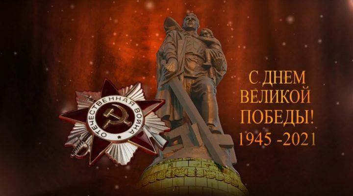 Академия Матусовского ко Дню Победы. №1