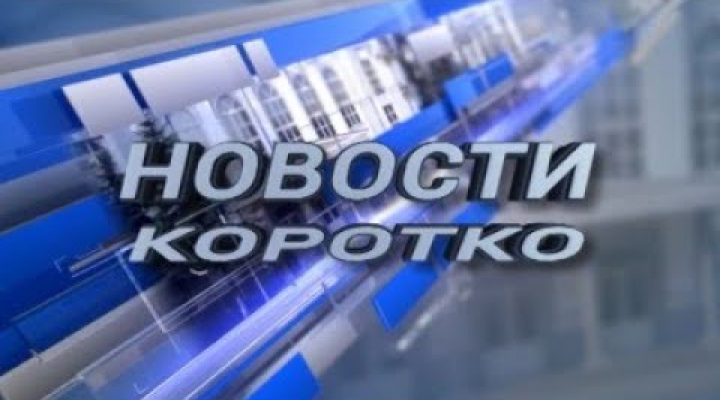 Сюжет к 60-летенему юбилею В. Филиппова